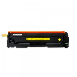 Canon 045H Yellow Remanufactured Toner Cartridge High Yield